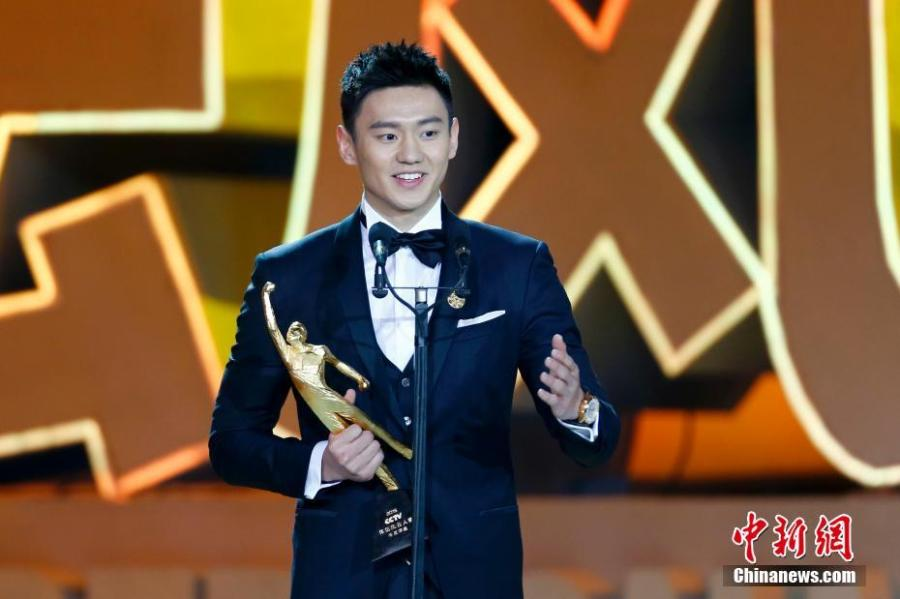 Ning Zetao is awarded as the Best Male Athlete of China\'s Central Television Sports Personality of 2015 on January 24, 2016. The annual CCTV Sports Awards has been hailed as the Chinese version of the Laureus World Sports Awards. (Photo/China News Service)