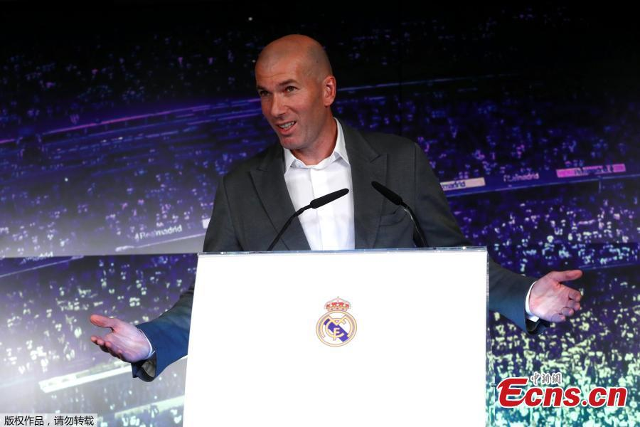 Newly appointed Real Madrid head coach Zinedine Zidane speaks during a press conference in Madrid, March 11, 2019. (Photo/Agencies)