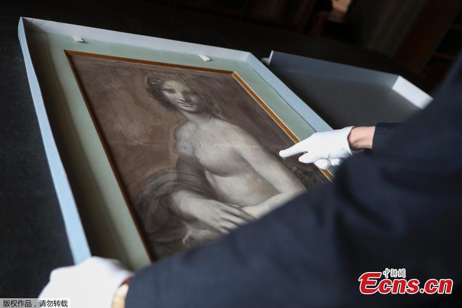 A picture shows a charcoal drawing known as the \