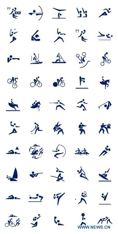 The image of the sport pictograms (free type) for the Tokyo 2020 Olympic Games is released by the Tokyo 2020 Organizing Committee in Tokyo, Japan, on March 12, 2019. (Xinhua)