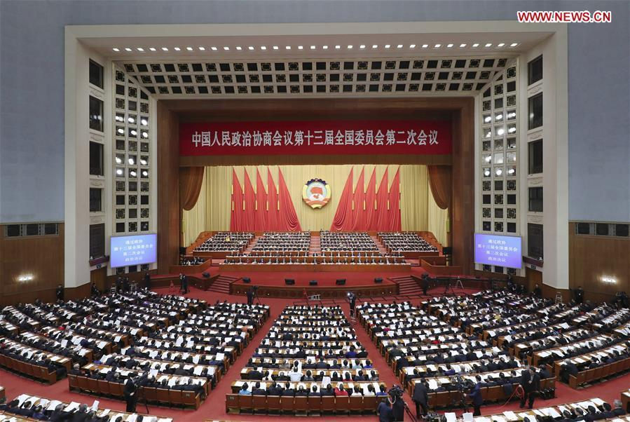 The closing meeting of the second session of the 13th National Committee of the Chinese People\'s Political Consultative Conference (CPPCC) is held at the Great Hall of the People in Beijing, capital of China, March 13, 2019. (Xinhua/Ding Haitao)