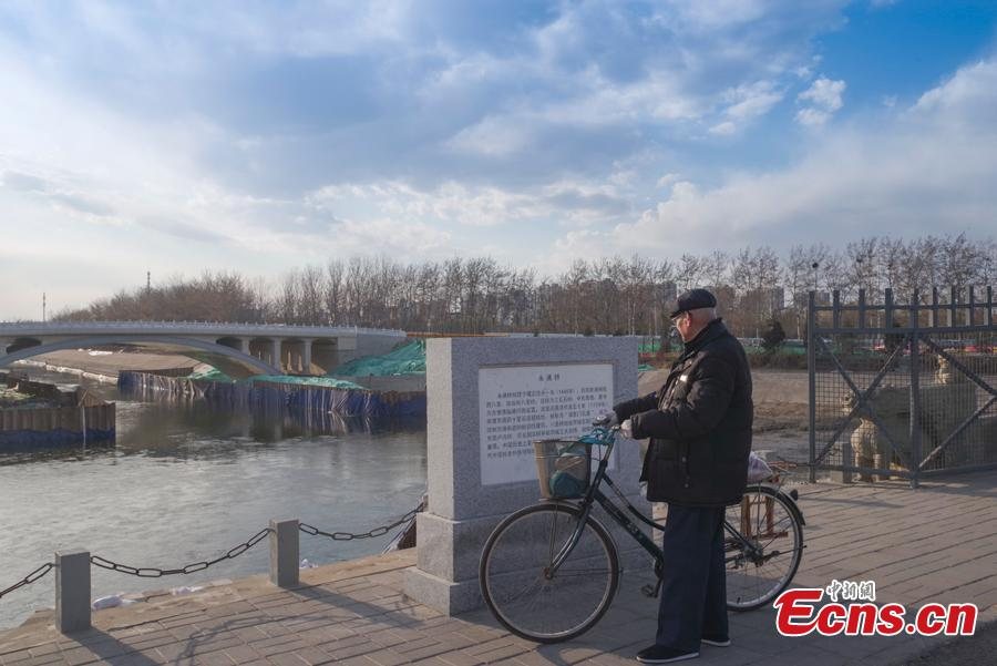 Photo taken on March 13, 2019 shows the Yongtong Bridge in Beijing. The bridge, established in 1446, is a cultural relic under state protection and also part of the Grand Canal, a vast waterway and a UNESCO world culture heritage site. A new bridge has been constructed that will soon be put into use, diverting vehicle traffic from the historical bridge, which will receive better conservation. (Photo: China News Service/Jia Tianyong)