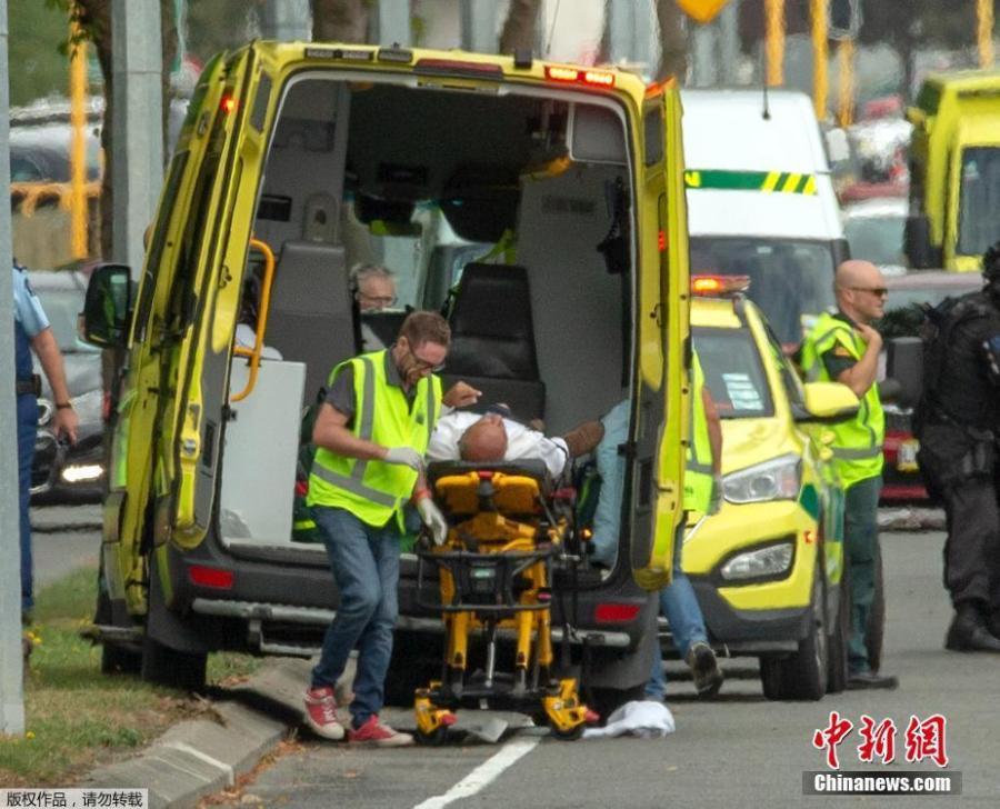 Multiple Fatalities In New Zealand Mosque Shootings
