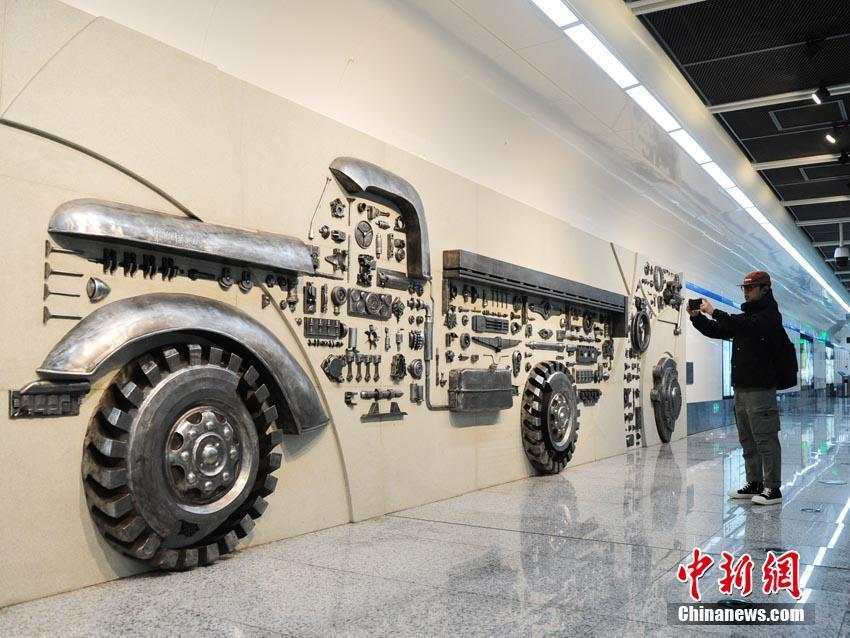 An art installation made from auto parts at a subway station in Changchun City, Northeast China\'s Jilin Province. Known as China\'s \