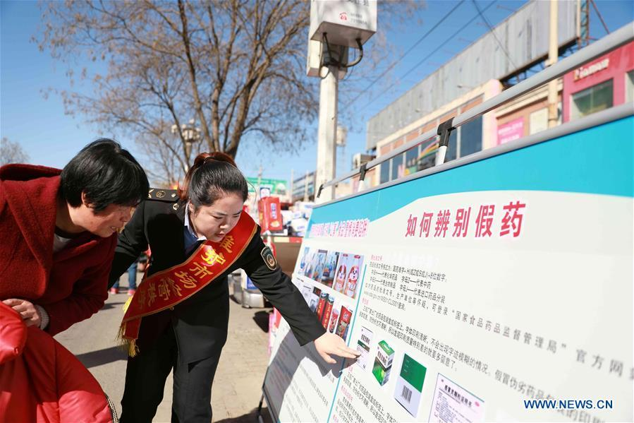 A citizen learns to distinguish counterfeit medicine in Renxian County of Xintai, north China\'s Hebei Province, on March 15, 2019, the World Consumer Rights Day. A variety of activities were held across China to raise consumers\' awareness to protect their rights on the World Consumer Rights Day. (Xinhua/Song Jie)