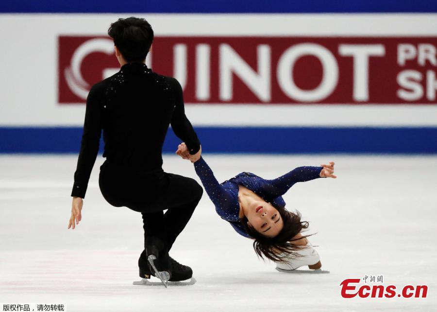 China\'s Sui Wenjing (R) and Han Cong perform at the 2019 ISU Figure Skating World Championships in Saitama, Japan March 21, 2019.  (Photo/Agencies)