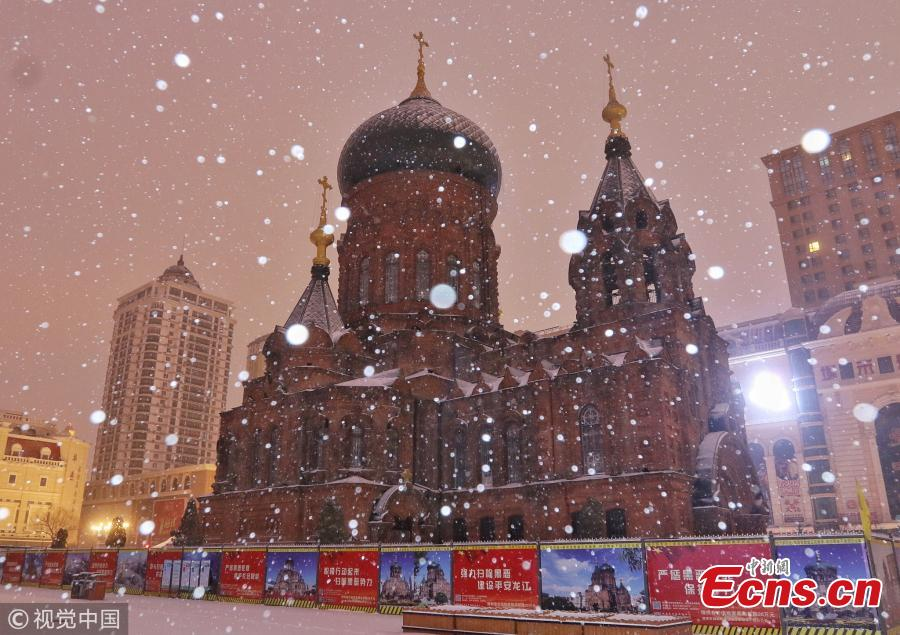 St. Sophia Cathedral, a former Russian Orthodox church and perfect example of Neo-Byzantine architecture, in snow in Harbin, Northeast China\'s Heilongjiang Province, March 21, 2019. (Photo/VCG)