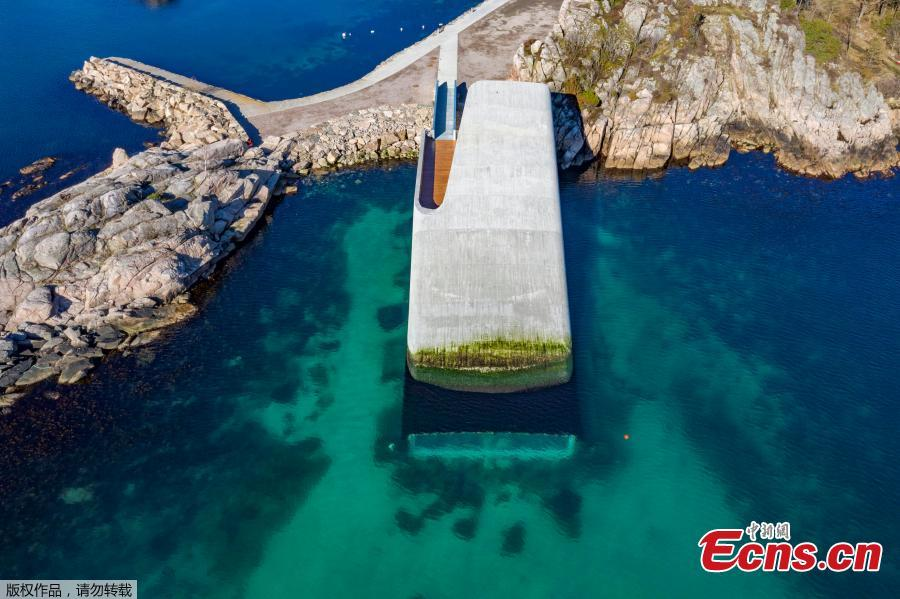 Aerial view shows the restaurant named Under, that is semi-submerged beneath the waters of the North Atlantic in Lindesnes near Kristiansand, Oslo, Norway, March 19, 2019. (Photo/Agencies)