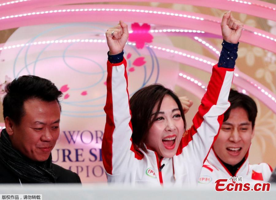 China\'s Sui Wenjing (C) and Han Cong react after winning first place in the Pairs Free Skating at the 2019 ISU Figure Skating World Championships in Saitama, Japan March 21, 2019.  (Photo/Agencies)