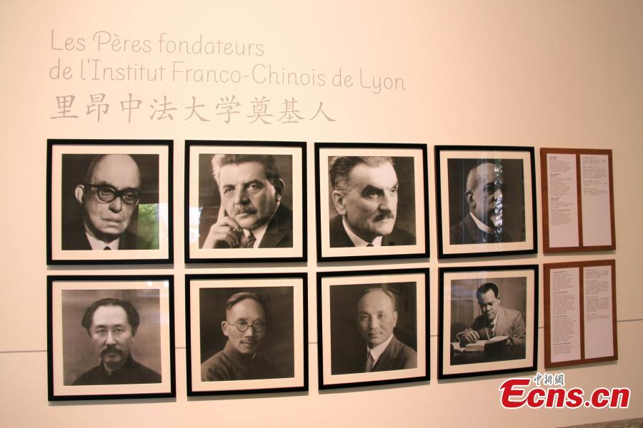 Pictures show founders of the Lyon Sino-French Institute in Lyon, France, including Chinese educator Cai Yuanpei. The Lyon Sino-French Institute, established in July 1921, was the only Chinese \
