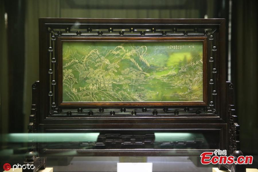 The back of a table screen, made using the ancient craft of Baibaoqian (\