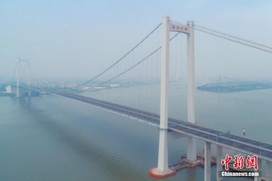 <?php echo strip_tags(addslashes(Photo taken on April 2, 2019 shows the Humen second Bridge (Nansha Bridge) in Dongguan, South China's Guangdong Province.  (Photo/China News Service))) ?>