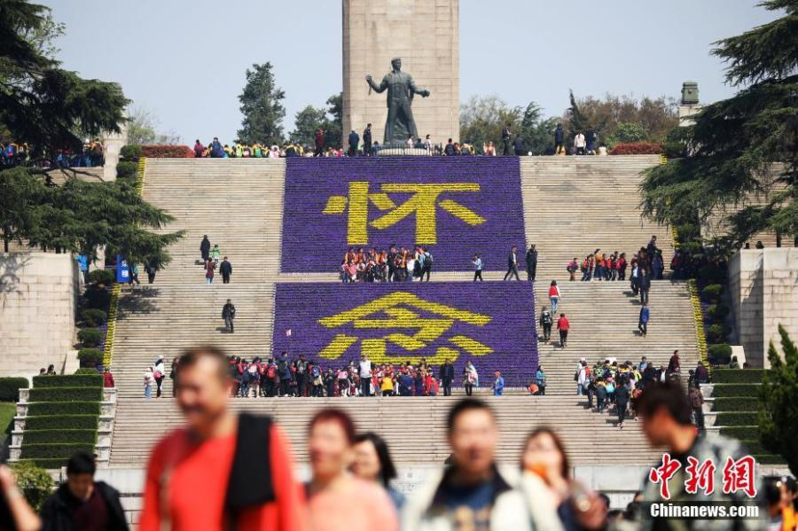 As China\'s Tomb-sweeping Day approaches, tens of thousands of flowers were displayed to pay tribute to martyrs at Yuhuatai Martyrs Memorial Park in Nanjing in the east China\'s Jiangsu Province, April 1, 2019. (Photo/China New Service)