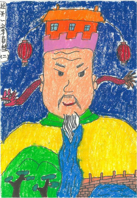 Li Weilin, a student from Jingkai First Primary School in Xi\'an, Northwest China\'s Shaanxi Province, made this 2016 award-winning painting of the Yellow Emperor. (Photo provided to chinadaily.com.cn)  A nationwide fine arts and calligraphy competition themed on Huangdi (the Yellow Emperor) for students in kindergartens, primary and high schools was unveiled on Monday in Xi\'an, capital of Northwest China\'s Shaanxi Province.  The Yellow Emperor, said to have lived about 2,600 BC, is widely regarded as the initiator of Chinese civilization and one of the ancient ancestors for all Chinese.  The competition started Monday, before the Qingming Festival, also known as Tomb-Sweeping Day, where worshiping ancestors is a long-standing Chinese tradition.  For the traditional festival, students are taught about the Yellow Emperor and related traditional Chinese culture and encouraged to use their imaginations and express their understanding through creative paintings.  Paintings and calligraphy for the event, now in its fourth year, are being collected nationwide and will conclude at the end of June.  It also is one of the 15 types of events paying homage to the Yellow Emperor before and after the Qingming Festival. Other activities include searching family history for overseas Chinese, folk art performances, photo exhibitions, calligraphy and painting exhibitions, lectures, academic seminars, concerts and tree plantings.