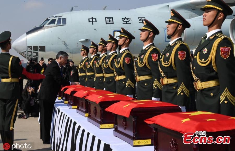 A ceremony at Incheon International Airport in South Korea to hand over remains of 10 volunteer soldiers killed in the 1950-1953 Korean War, April 3, 2019. From 2014 to 2018, the remains of 589 soldiers were returned to China from South Korea. (Photo/IC)