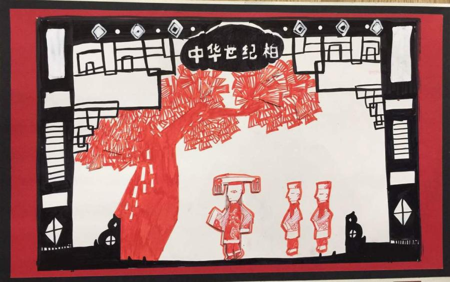 The 1,000-year-old cypress tree planted to honor the Yellow Emperor in the Song Dynasty (960-1279) is featured in this award-winning work from 2017 by Qu Yuxin, a primary school student from Northwest China\'s Shaanxi Province.  (Photo provided to chinadaily.com.cn)