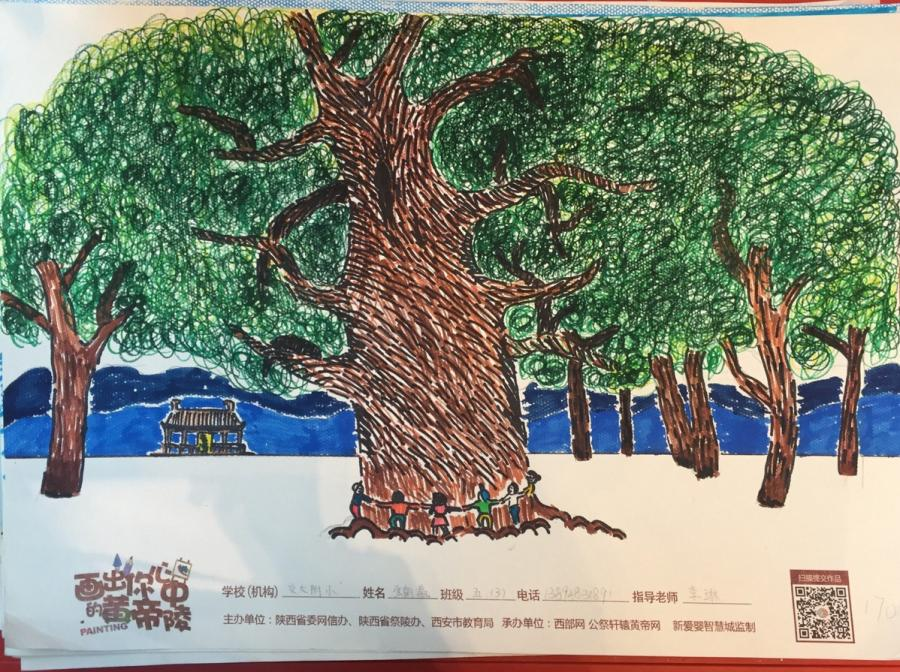 An award-winning work in 2017 features the 1,000-year-old cypress tree planted to honor the Yellow Emperor in the Song Dynasty (960-1279), by Zhang Heying, a primary school student from Northwest China\'s Shaanxi Province.  (Photo provided to chinadaily.com.cn)