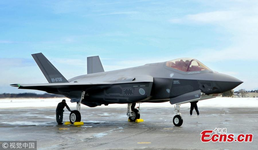 File photo taken in January 2018 shows an F-35 fighter jet at the Japanese Air Self-Defense Force\'s Misawa Air Base in Aomori Prefecture.  (Photo/VCG)