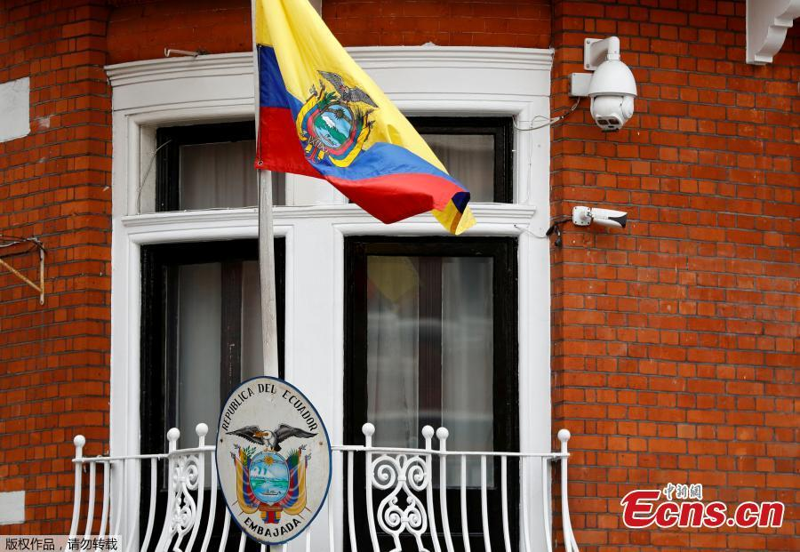 This file photo taken on May 19, 2017 shows the balcony of the Ecuadorean embassy in London, Britain. WikiLeaks founder Julian Assange has been arrested at the Ecuadorian embassy in London, where he was granted refuge in 2012 while on bail in Britain over sexual assault allegations against him in Sweden, police said on April 11, 2019. (Photo/Agencies)