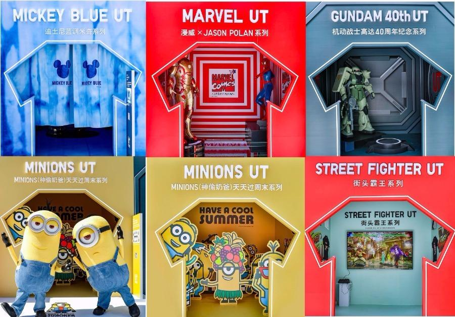 Fashion retail brand Uniqlo recently held a three-day exhibition at the south square of Sanlitun Beijing. And the products elements from Japanese anime Mobile Suit Gundam, Marvel, Disney and the Minions. (Photo provided to chinadaily.com.cn)