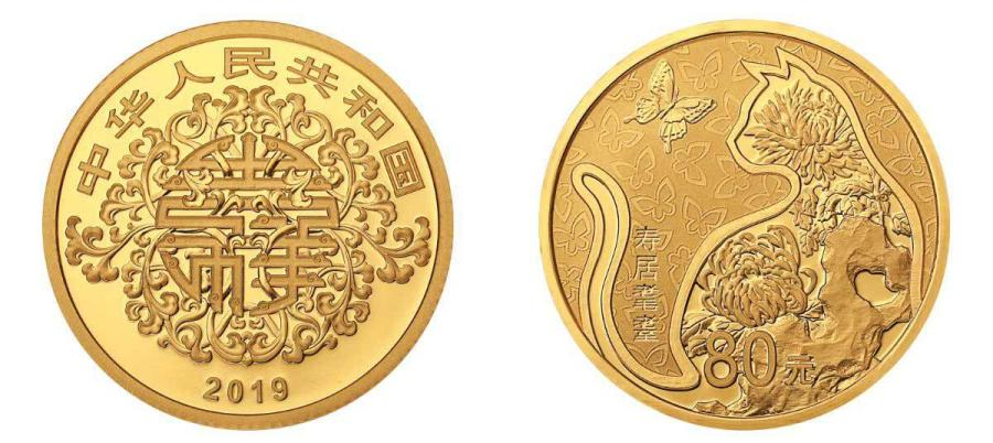 The 5-gram gold coin has a face value of 80 yuan.  (Photo/website of People\'s Bank of China)