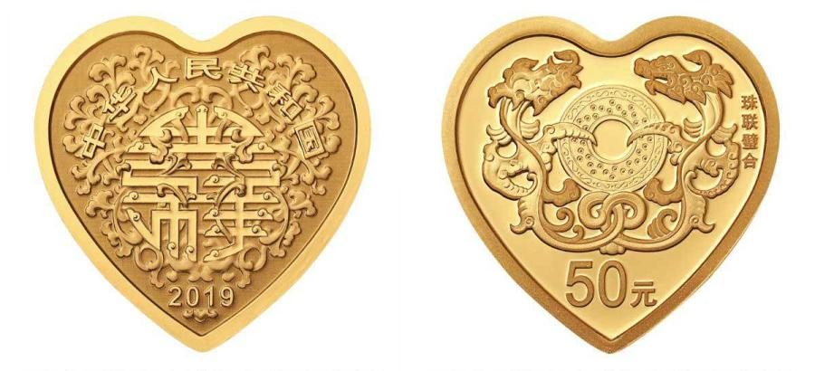 The 3-gram gold coin has a face value of 50 yuan. (Photo/website of People\'s Bank of China)
