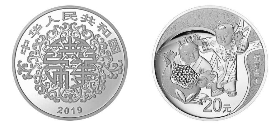 The 60-gram silver coin has a face value of 20 yuan. (Photo/website of People\'s Bank of China)