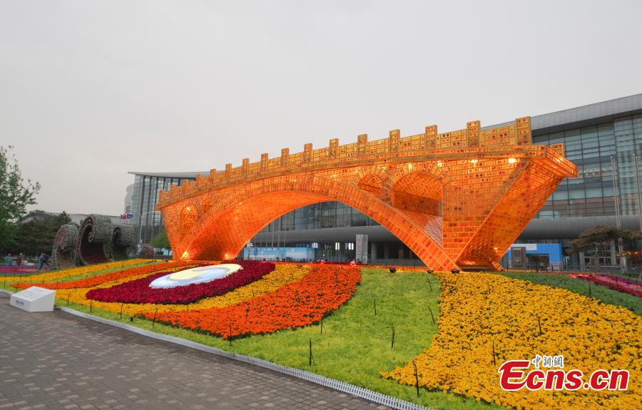 A Belt and Road-themed garden has debuted at a park in Beijing on April 18 to welcome the upcoming Belt and Road Forum for International Cooperation.  (Photo/China News Service)