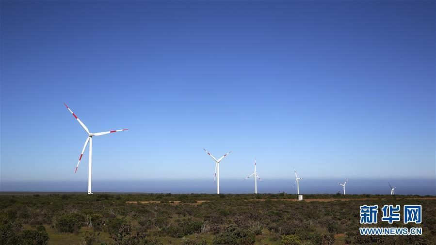 <?php echo strip_tags(addslashes(A view of the Punta Sierra wind farm in the outskirts of Ovalle, a city in the Coquimbo Region of Chile, on Aug. 24, 2018. (Photo/Xinhua)