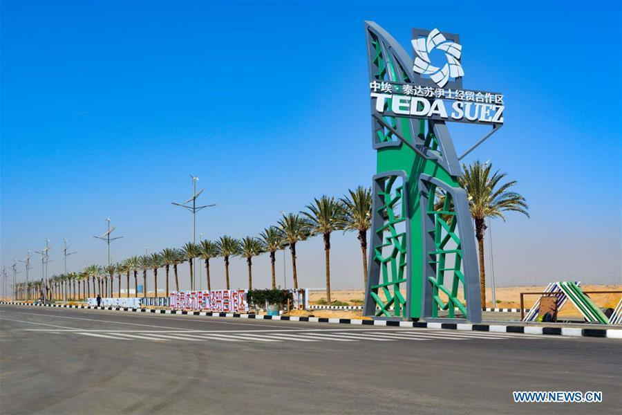 <?php echo strip_tags(addslashes(A photo taken in December 2018 shows a sign for the China-Egypt Suez Economic and Trade Cooperation Zone, located some 120 km east of Cairo near the Suez Canal. (Photo/Xinhua)