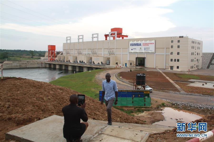 <?php echo strip_tags(addslashes(A photo taken on March 21, 2019 shows the Chinese-built Isimba hydropower station on the Victoria Nile in central Uganda. (Photo/Xinhua)