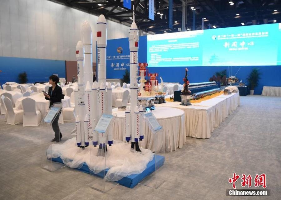 A view of the media center for the second Belt and Road Forum for International Cooperation (BRF) in Beijing, April 23, 2019. Over 4,100 reporters have registered to cover the forum, including more than 1,600 from abroad. (Photo: China News Service/Hou Yu)
