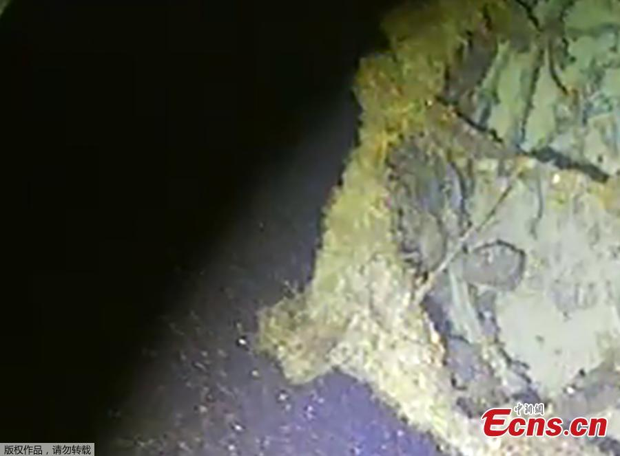 Photo released on April 23, 2019 shows anchor chains on the wreck of the SS Iron Crown, a WWII ship sunk 77 years ago. (Photo/Agencies)