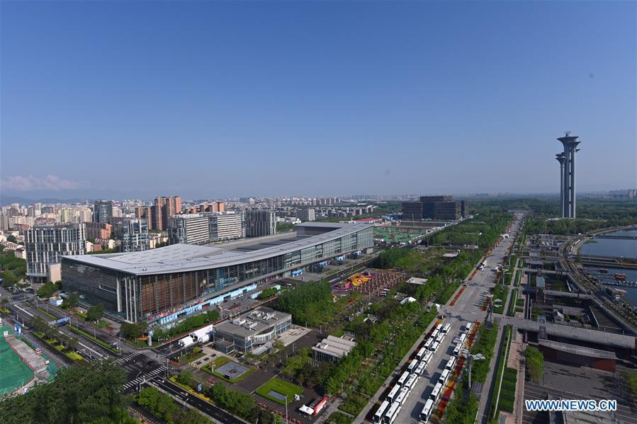 Photo taken on April 26, 2019 shows the China National Convention Center in Beijing, capital of China. The Second Belt and Road Forum for International Cooperation is held in Beijing from April 25 to 27. (Xinhua/Jin Liangkuai)