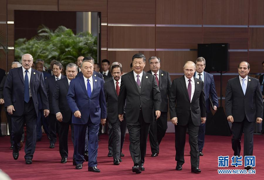 President Xi Jinping and foreign leaders enter the China National Convention Center to attend the opening ceremony of the Second Belt and Road Forum for International Cooperation in Beijing on April 26, 2019. (Photo/Xinhua)