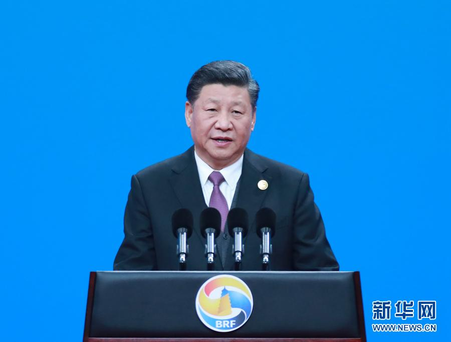 President Xi Jinping speaks at the opening ceremony of the Second Belt and Road Forum for International Cooperation in Beijing on April 26, 2019. (Photo/Xinhua)