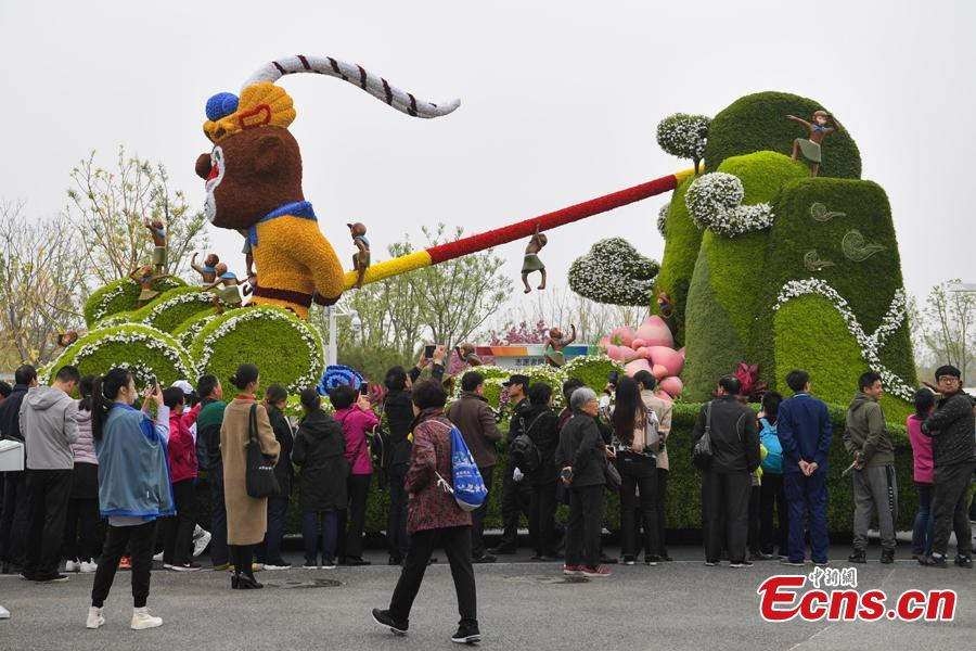 Visitors enjoy the float parade as the 2019 Beijing International Horticultural Exhibition opens on April 29, 2019. The expo, to be held from April 29 to Oct. 7, will exhibit flower, fruit and vegetable farming at the foot of the Great Wall in Beijing. (Photo: China News Service/Cui Nan)