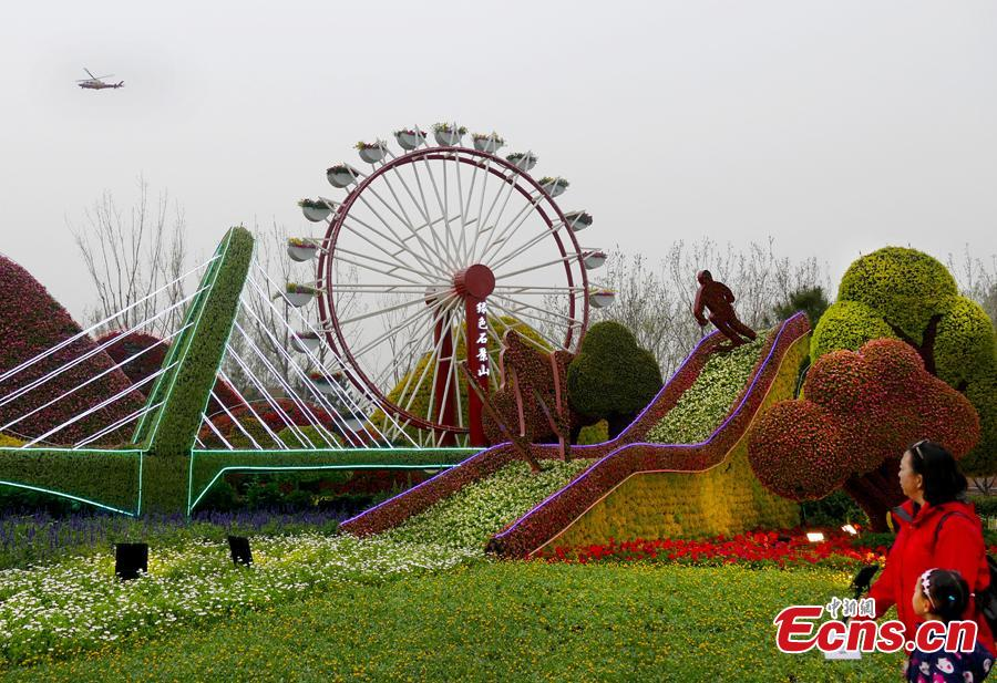 The 2019 Beijing International Horticultural Exhibition opens to the public on April 29, 2019. The expo, to be held from April 29 to Oct. 7, will exhibit flower, fruit and vegetable farming at the foot of the Great Wall in Beijing. (Photo: China News Service/Han Haidan)