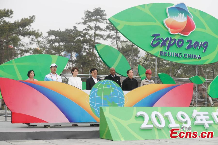 Cai Qi, Party chief of Beijing and also chairman of the executive committee of the 2019 Beijing International Horticultural Exhibition, attends the expo's opening ceremony on April 29, 2019. The expo, open from April 29 to Oct. 7, will exhibit flower, fruit and vegetable farming at the foot of the Great Wall in Beijing. (Photo: China News Service/Han Haidan)