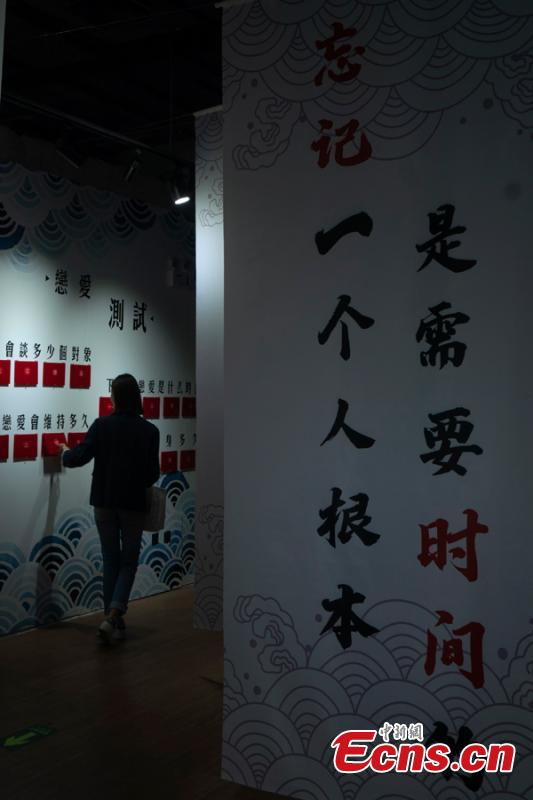 A woman visits the Museum of Broken Relationships in Beijing, May 4, 2019. Hundreds of souvenirs from break-ups, such as unwanted gifts, are presented in the museum. (Photo: China News Service/Zhang Xinglong)