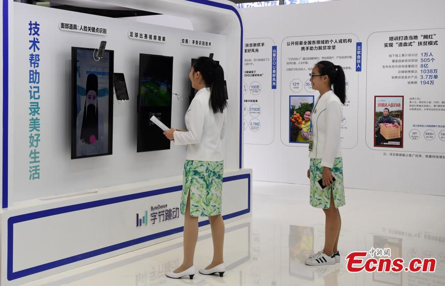 Visitors try out face-recognition technology at the second Digital China Summit in Fuzhou, Fujian Province, May 5, 2019. (Photo: China News Service/Zhang Bin)
