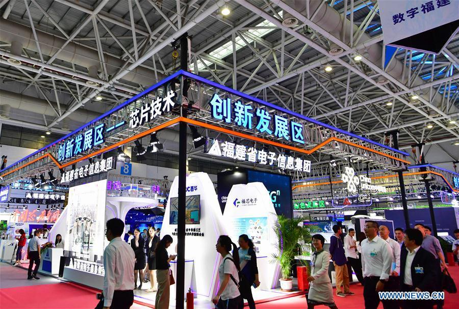 Photo taken on May 5, 2019 shows a venue of the 2nd Digital China Exhibition in Fuzhou, southeast China\'s Fujian Province. The 2nd Digital China Exhibition runs from May 5 to 9 at the Fuzhou Strait International Conference & Exhibition Center. (Xinhua/Wei Peiquan)