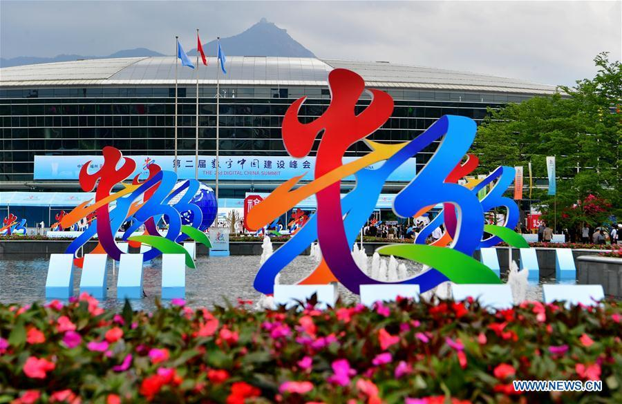 Photo taken on May 5, 2019 shows the Fuzhou Strait International Conference & Exhibition Center where the 2nd Digital China Exhibition takes place in Fuzhou, southeast China\'s Fujian Province. The 2nd Digital China Exhibition runs from May 5 to 9 at the Fuzhou Strait International Conference & Exhibition Center. (Xinhua/Wei Peiquan)