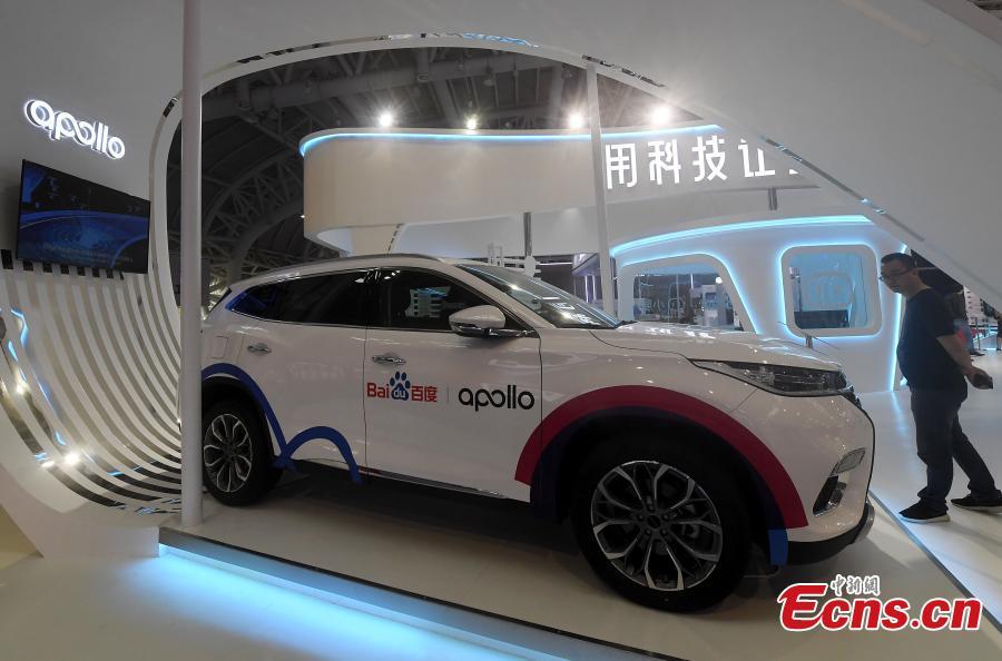 Chery\'s Exeed TX electric SUV that runs Baidu\'s AI platform, DuerOS, is on display at the second Digital China Summit in Fuzhou, Fujian Province, May 5, 2019. (Photo: China News Service/Zhang Bin)