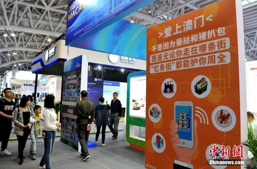The exhibition area of Macao at the second Digital China Summit in Fuzhou, East China\'s Fujian Province, May 6, 2019. (Photo: China News Service/Zhang Bin)
