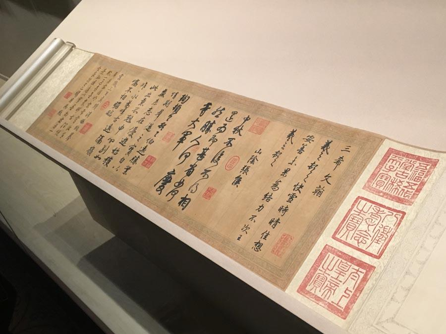 Qianlong\'s handwritten copy of three calligraphy masterpieces from the Eastern Jin Dynasty that he had collected. [PHOTO BY WANG KAIHAO/CHINA DAILY] The \