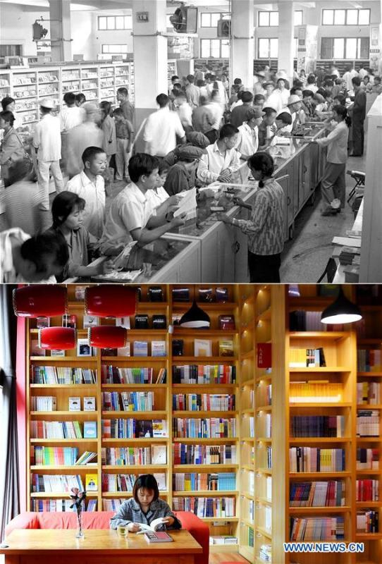 Combo photo shows people at the Xinhua Bookstore in Yan\'an, northwest China\'s Shaanxi Province on Sept. 3, 1981 (top, file photo) and a girl reading books at the China Red Bookstore, formerly known as the Xinhua Bookstore, on May 8, 2019 (bottom, taken by Liu Xiao). Yan\'an, a former revolutionary base of the Communist Party of China (CPC), is no longer labeled \