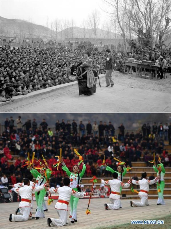 Combo photo shows artists performing in Zhidan County of Yan\'an, northwest China\'s Shaanxi Province on March 31, 1982 (top, file photo) and visitors watching performance at Fengjiaying Village in Ansai District of Yan\'an on Oct. 19, 2018 (bottom, taken by Liu Xiao). Yan\'an, a former revolutionary base of the Communist Party of China (CPC), is no longer labeled \