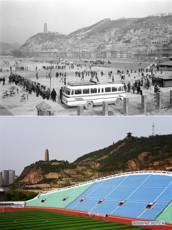 Combo photo shows a newly-built skating rink at the foot of the Baota Mountain in Yan\'an, northwest China\'s Shaanxi Province on Dec. 16, 1981 (top, file photo) and a stadium at the foot of the Baota Mountain in Yan\'an on May 5, 2019 (bottom, taken by Liu Xiao). Yan\'an, a former revolutionary base of the Communist Party of China (CPC), is no longer labeled \