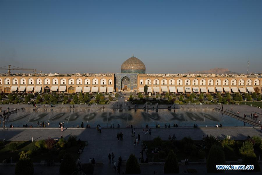 Photo taken on Sept. 16, 2017 shows the Meidan Emam in Isfahan, Iran. China will hold the Conference on Dialogue of Asian Civilizations starting from May 15. Under the theme of \